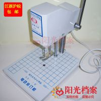 现代XD-3电动打孔装订机 档案装订机 免换皮带4mm