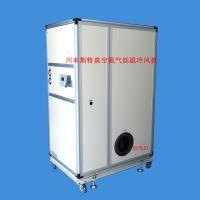 锂电干燥设备内循环风冷装置真空氮气冷却机冷风设备