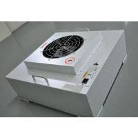 高效过滤器FFU风机/无尘车间FFU净化单元/标准型FFU