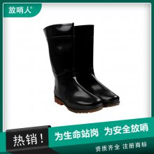 PVC耐酸碱靴雨鞋 防化靴 放哨人厂家直销