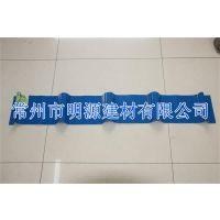 江苏FRP新型玻璃钢防腐瓦价格批发出售