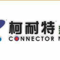 深圳柯耐特科技有限公司