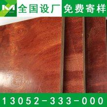 名和沪中模板建筑用建筑用木模板尺寸建筑木模板哪家好