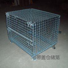 上海折叠式仓储笼图片仓库仓储笼鑫利达厂家
