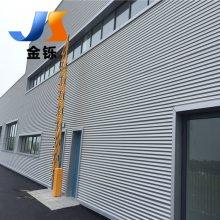 高品质 新型办公楼内墙装饰波纹板 隔断板836型铝镁锰波浪板