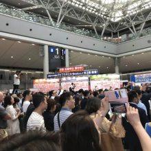 2020日本促销品展-赠品订制礼品展