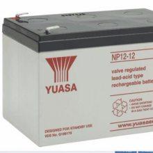 汤浅蓄电池NP7-12 12V7AH 广东汤浅蓄电池