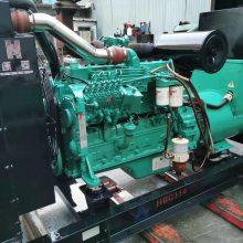 120KW东风康明斯二手发电机组转让工厂备用发电机出售
