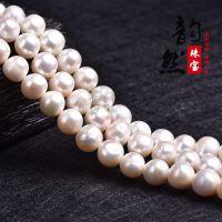韵然 批发天然淡水珍珠半成品饰品配件 diy手链项链散珠手工配珠