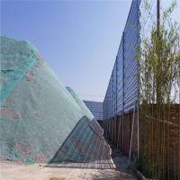 环保防尘网 砂石厂防风抑尘网厂家 安装施工