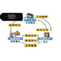 芜湖长沙劳务薪酬外包电话 湖南劳联