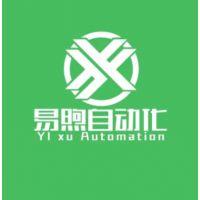 上海易煦自动化科技有限公司