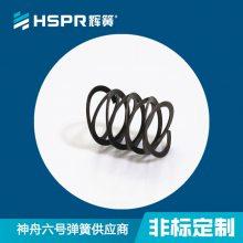 自行车波形弹簧 302不锈钢波形弹簧防盗门锁方钢波形弹簧辉簧模具波形弹簧量大从优
