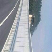 公路,铁路隔音声屏障厂家定制
