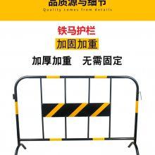 鸿宇筛网厂家直销可移动铁马护栏