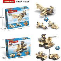 儿童科教玩具DIY拼装益智积木 坦克飞机3合1套装拼砌积高超市热卖