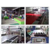 彩色亚克力板材PMMA3mm 厚装饰有机玻璃板 可拉伸、热弯
