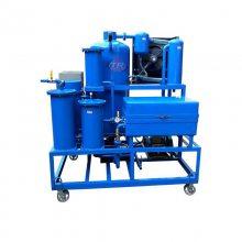 通瑞ZJD-K-50多功能板框式真空滤油机