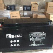 风帆蓄电池6-GFM-150风帆代理报价12V150AH网络机房UPS电源配套