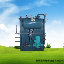 溶气式气浮机电絮凝气浮装置油水分离气浮机设备