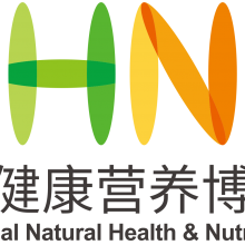 NHNE国际健康营养博览会