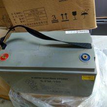 南都蓄电池6-FM-100南都12V100ah铅酸蓄电池UPSEPS专用