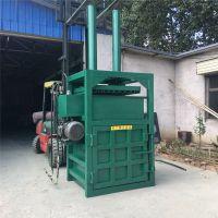 油桶压扁机厂家 20吨废纸打包机 后二80注倍投牌液压打包机