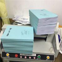 供应松岗标书黑白彩色打印胶装服务 万得瑞广告专业为您定制 书本装订