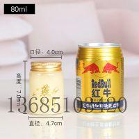 玻璃蜂蜜玻璃瓶辣椒酱菜罐头瓶真空食物包装果酱瓶