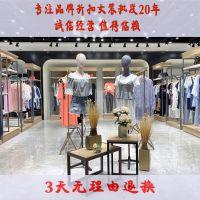 北京***品折扣欧美皮衣品牌折扣批发北京惠品网红直播货源
