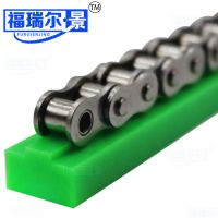 凸型链条耐磨条 U型工业输送链条滑条 链条垫条 链条导向件定做