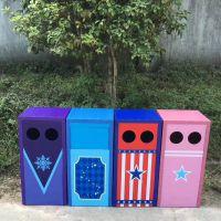 三分类果皮箱批发价格、四分类果皮箱生产厂家、环保垃圾桶定做厂家