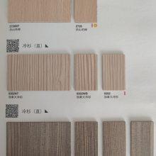 北京富美家防火板 木纹系列 6406D8