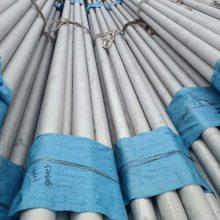 TP304排污焊管/不銹鋼污水處理管 SS304不銹鋼酸洗焊管 廠家