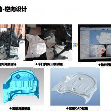 新闻资讯_新闻资讯开封义齿自动三维扫描逆向工程抄数 3d手板打印生产厂家