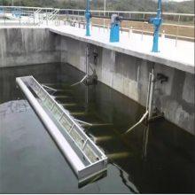 重庆旋转式滗水器专业生产 星宝环保