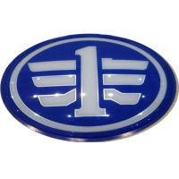 一汽4S店展会丝印标识制作 大型ABS防水发光车标 博邦批量包安装