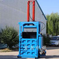 废纸纸箱液压打包机 铁桶塑料桶压扁机 小型双釭挤块机