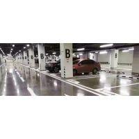 昌运建筑(图)-固化剂地坪生产厂家-固化剂地坪