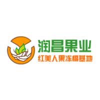 江西润昌果业开发有限公司