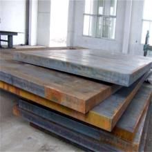 江苏供应【冶钢】Q345B合金结构钢 低合金钢板 大口径圆钢 锻件加工
