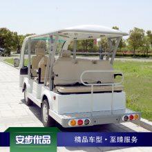 安步优品ABEV311新款11座电动观光车电动看楼观光车塑料外壳景区观光车