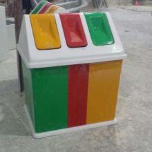 定制玻璃钢垃圾桶、树脂垃圾箱、树脂纤维果皮箱厂家