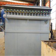 布袋除尘器 单机布袋除尘器 砂石厂脉冲布袋环保设备