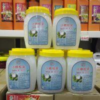 郑州奶茶用品批发商家