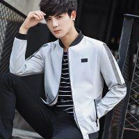 2017秋季新款男士休闲夹克修身薄外套韩版拼接男装青年夹克潮外套