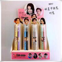 韩版创意明星图案对对笔学生文具中性笔办公签字笔黑色水性笔批发