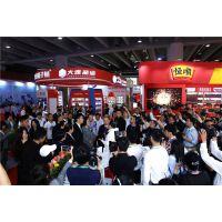 2019年广州调味品博览会