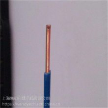 易初厂家供应 BV 铜芯聚氯乙烯绝缘电线