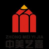 深圳市中美艺嘉雕塑艺术有限公司